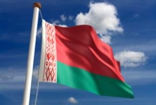 Positive Steps From Belarus