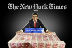 Chen Guangbiao's Chinese Soft-Power Circus Comes to New York