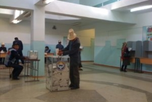 Foreign News Ban at the Start of the Presidential Election Campaign in Kyrgyzstan