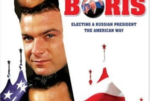 Spinning Boris (2002)