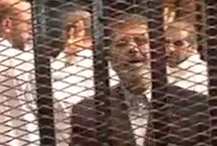 Egypt's political climate as seen through the Muslim Brotherhood trials