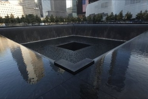 GailForce:  Reflections on 9/11