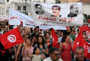 Tunisia seeks symbolic closure to climate of insecurity