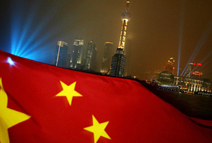 China Bumps Japan as Second-Largest World Economy