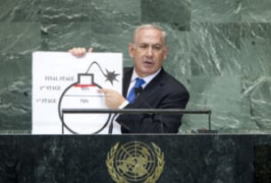 The Iran Deal: Not Trusting, Verifying