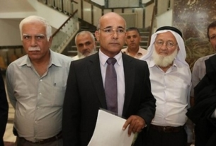 Jerusalem Court's 'Innocence' Petition Rejection and Thoughts on Accountability