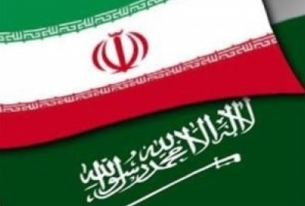 Saudi-Iranian Face-Off in Iraq