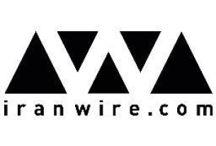 IranWire: Where Professional and Citizen Journalism Meet