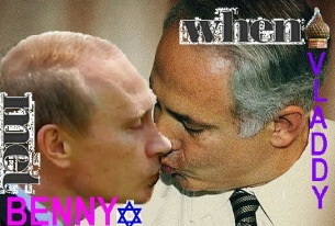 Russia and Israel: The Perfect Partnership?