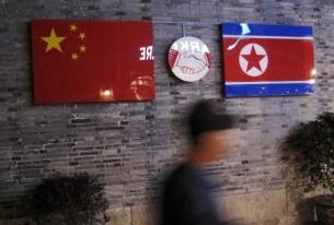 Beijing Signals Through North Korean Defectors