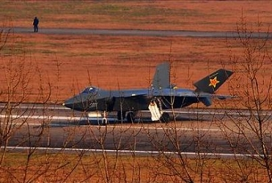 China's 5th Generation Fighter Aircraft?