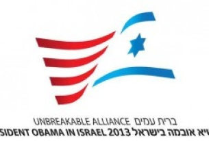 Israelis Show the Truth about Obama