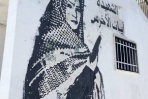 Should funding to UNRWA be made conditional on ending incitement?