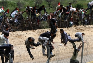 Border Dash