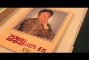 Inside North Korea (Inside Cambodia)