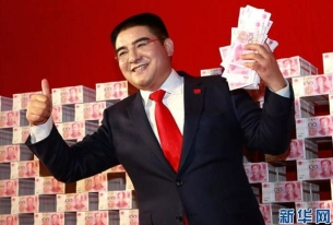 China's Chen Guangbiao in New York: The Plot Thickens