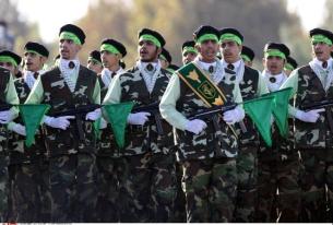 Iran & The Science of Killing