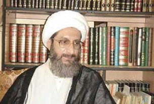 A Candid Discussion with Ayatollah Abdolhamid Masoumi-Tehrani