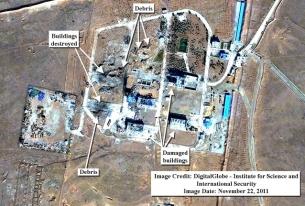 More on Iranian Missile Test Site Blast