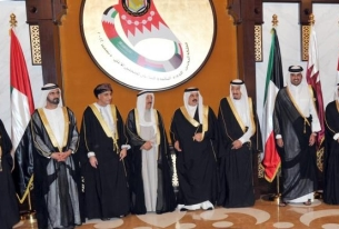 Is the GCC a Toothless Organization?
