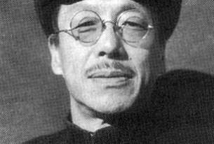 Kang Shen and the CCP from an IR Perspective