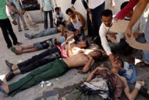 Amnesty International Warns of Growing Risk of Civil War in Yemen