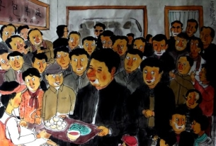 Mao Revisited