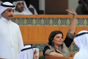Past, Present, Future: Gulf Women in the Economy