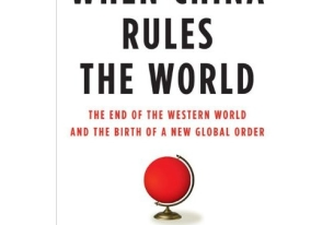 Reading List: 'When China Rules the World'
