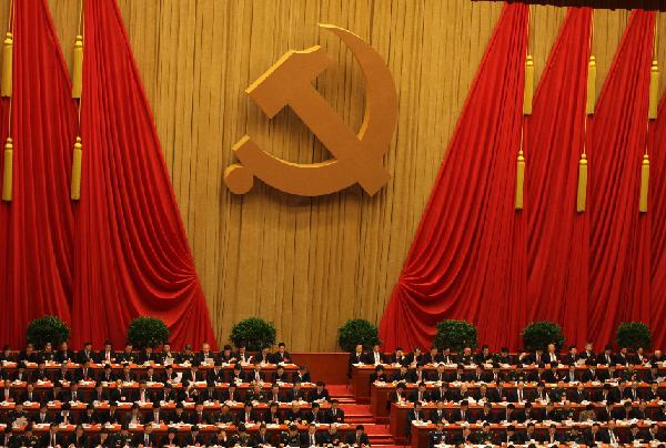 18th National Congress of the Communist Party of China, Nov. 2012
