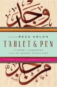 Tablet and Pen by Reza Aslan