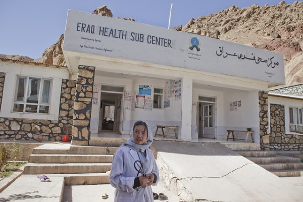 An Aga Khan health center in Afghanistan.