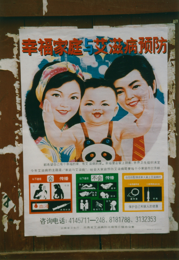 One Child Poster, Yunnan Province. Image: Flickr, Arian Zwegers.