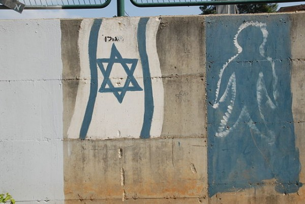 640px-PikiWiki_Israel_29085_Art_of_Israel