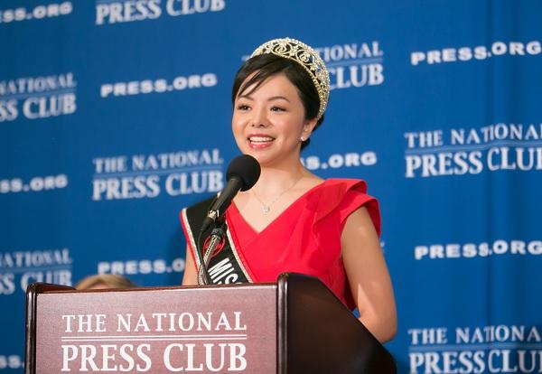 Anastasia Lin (Wikimedia Commons)