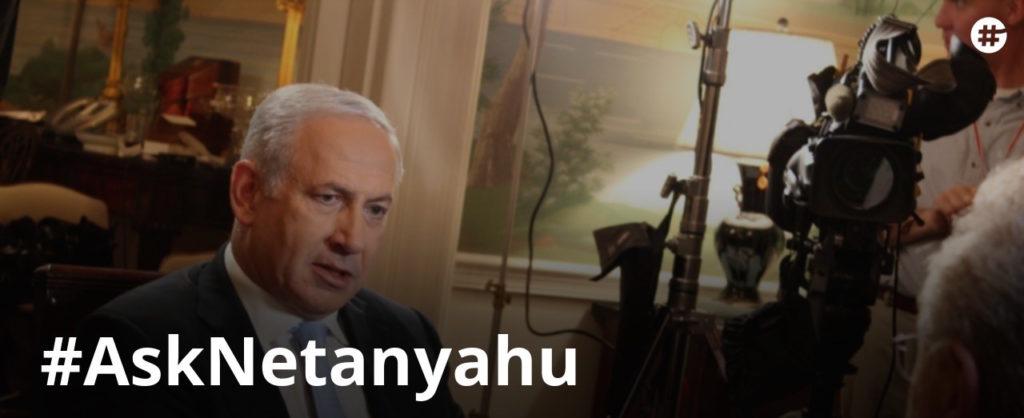 AskNetanyahu