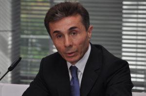 Bidzina Ivanishvili (civil.ge)