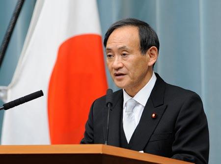 Japan to set up national security council