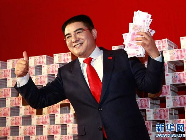 Chinese tycoon Chen Guangbiao.