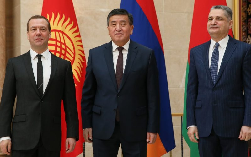 The Kyrgyz presidential elections: domestic and regional dynamics
