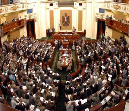 SCAF's Constitutional Declaration – Uncertainty and Hope for Egypt's Bicameral Legislature