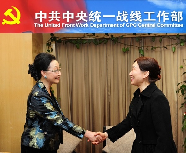 Florence Fang meets with Hunan Provincial United Front Work Department secretary Li Weiwei, 2014 (Hunan United Front Work Department, Central United Front Work Department).