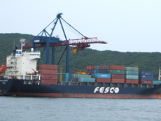 A Russian Far Eastern Shipping Company (FESCO) container ship in port at Vostochniy.