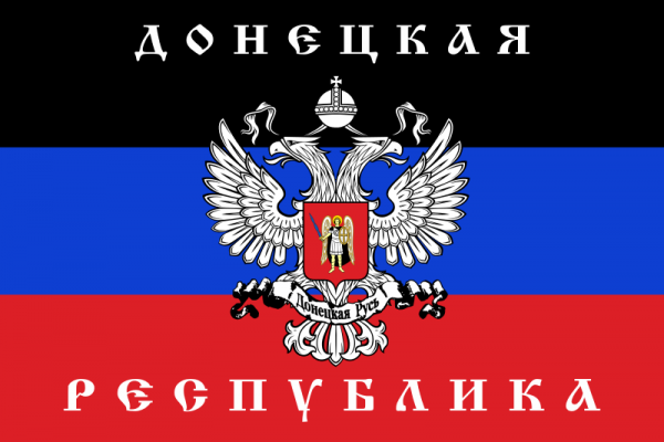 "Readers may wonder why the ubiquitous flag of the Donetsk People's Republic seems to have forgotten the word ""People's."" (I did.) It turns out that this is actually the flag of ""Donetsk Republic,"" a small secessionist organization formed in 2005. (Photo: Wikimedia.org)"