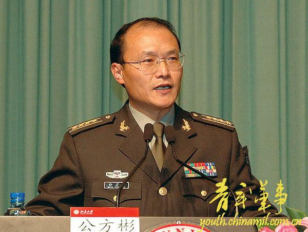 People's Liberation Army senior colonel Gong Fangbin.