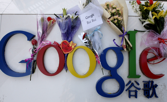 google versus china Google has [introduced a new tool]( ) called uproxy, that will help.