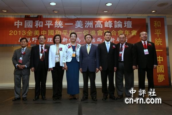 Hua Junxiong (left), Lin Qing (3rd from left), Fang Li Bangqin (4th from left), San Francisco, 2013 (China Review News)