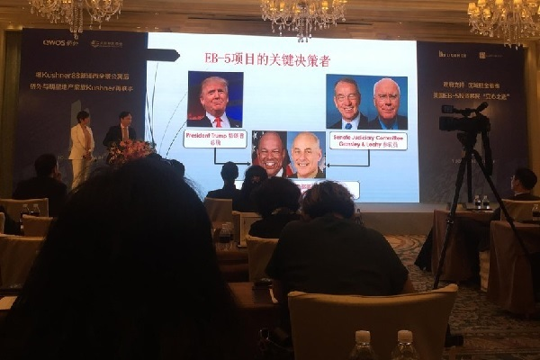 Kushner investment pitch in Beijing, May 6 (Javier Hernandez via Twitter).
