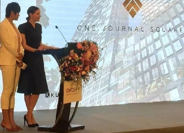 Nicole Kushner Meyer, in black, speaks at EB-5 investment pitch in Beijing (ABBAO).