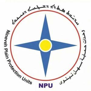 NPU patch, from Wikipedia